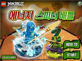 Ninjago energy spinner battle combats jeux en - Ninjago jeux gratuit ...